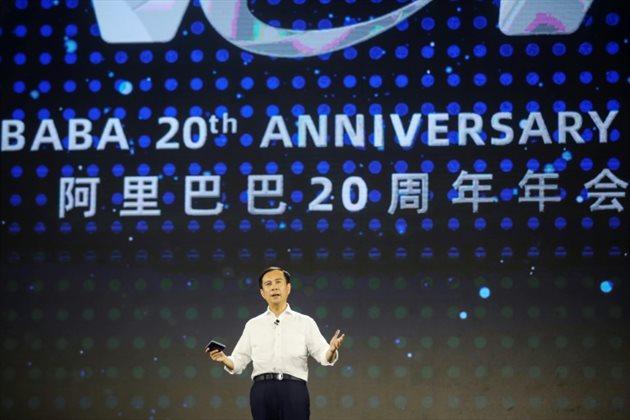 Alibaba lance une vaste opération boursière