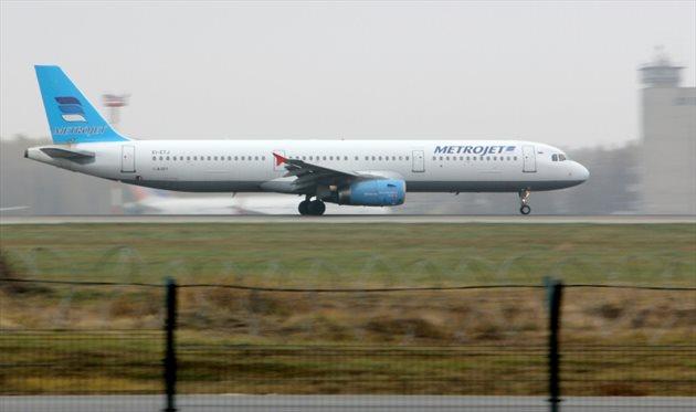 Russie : un Airbus atterrit d'urgence dans un champ de maïs, 23 blessés